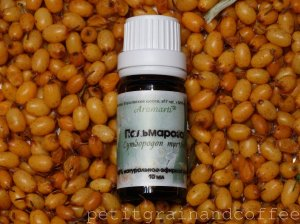 watermarked - 1 пальмароза