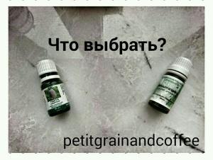 petitgrainandcoffee-cheap-eoils